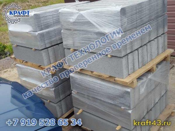 Завод строительных блоков Скала 20М Ультра