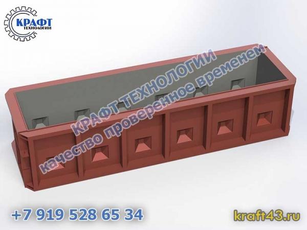 Металлоформа бетонный блок Лего 2400х300х600