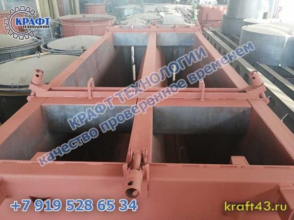Металлоформа БО-127 (2 изделия)
