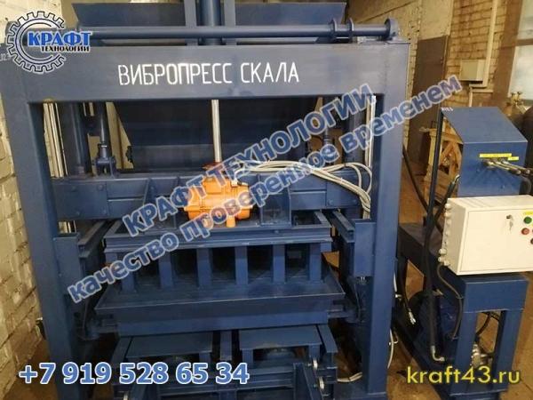 Вибропресс «Скала-Супер 20М»